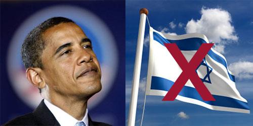 obama-israel