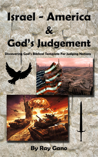 israel-america-cover-web-med