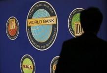 International Money Fund